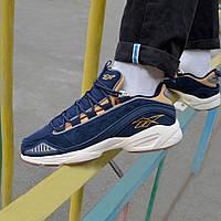 Мужские кроссовки Reebok Dmx Run 10 Blue ( Реплика )