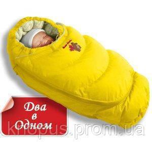 """Зимний пуховый конверт-трансформер """"Аляска – два в одном"""" с флисовой подкладкой желтый, Ontario Baby"""