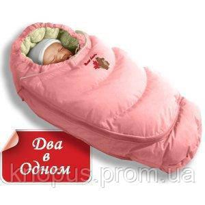 """Зимний пуховый конверт-трансформер """"Аляска – два в одном"""" с флисовой подкладкой розовый, Ontario Baby"""