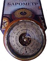 Барометр с термометром Утес БТКСН-14 (шлифованное золото)