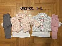 Набор 3 в 1 для девочек оптом, Grace, 1-5 лет,  № G82700, фото 1
