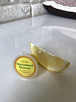 """Натуральный массажный бальзам """"Лимон"""""""