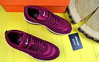 Кроссовки женские Nike 97 бордо 2626