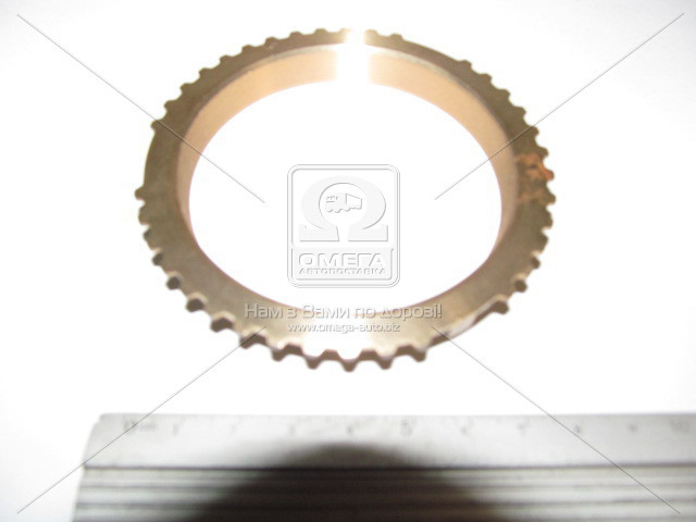 Синхронизатор ГАЗ 31029, 3302 (5 ст. КПП) 1-2 пер. (пр-во ГАЗ)