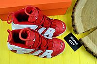 Кроссовки женские Nike Air красные 2631