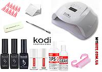 Стартовый набор Kodi Professional + Лампа Sun X 48 W