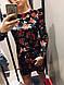 Красивое женское бархатное платье розы с поясом, фото 3