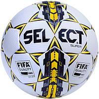 Мяч футбольный SELECT Super FIFA бело-серо-желтый, размер 5