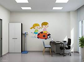 Кабинет педиатра