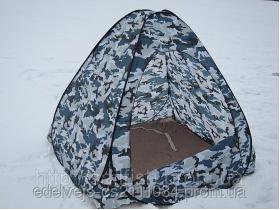 Зимняя палатка с дном DASTER |АВТОМАТ| 2,3Х2,3*1,6