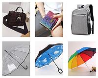 Самые классные модели сумок и зонтов уже в наличии!