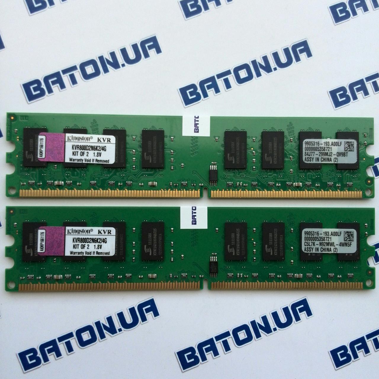 Оперативная память Kingston DDR2 4Gb KIT of 2 800MHz PC2 6400U CL6 (KVR800D2N6K2/4G)