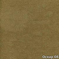 Мебельная ткань велюр ОСКАР 08 (производство Мебтекс)