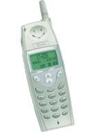 Quttan Komtel KT-4258 handset дополнительная трубка KT4258