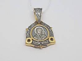 Серебряная ладанка-образ Матерь Божья. Артикул 3469-ЗЧФ