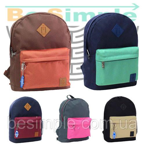 Рюкзак Bagland с цветным карманом  17л