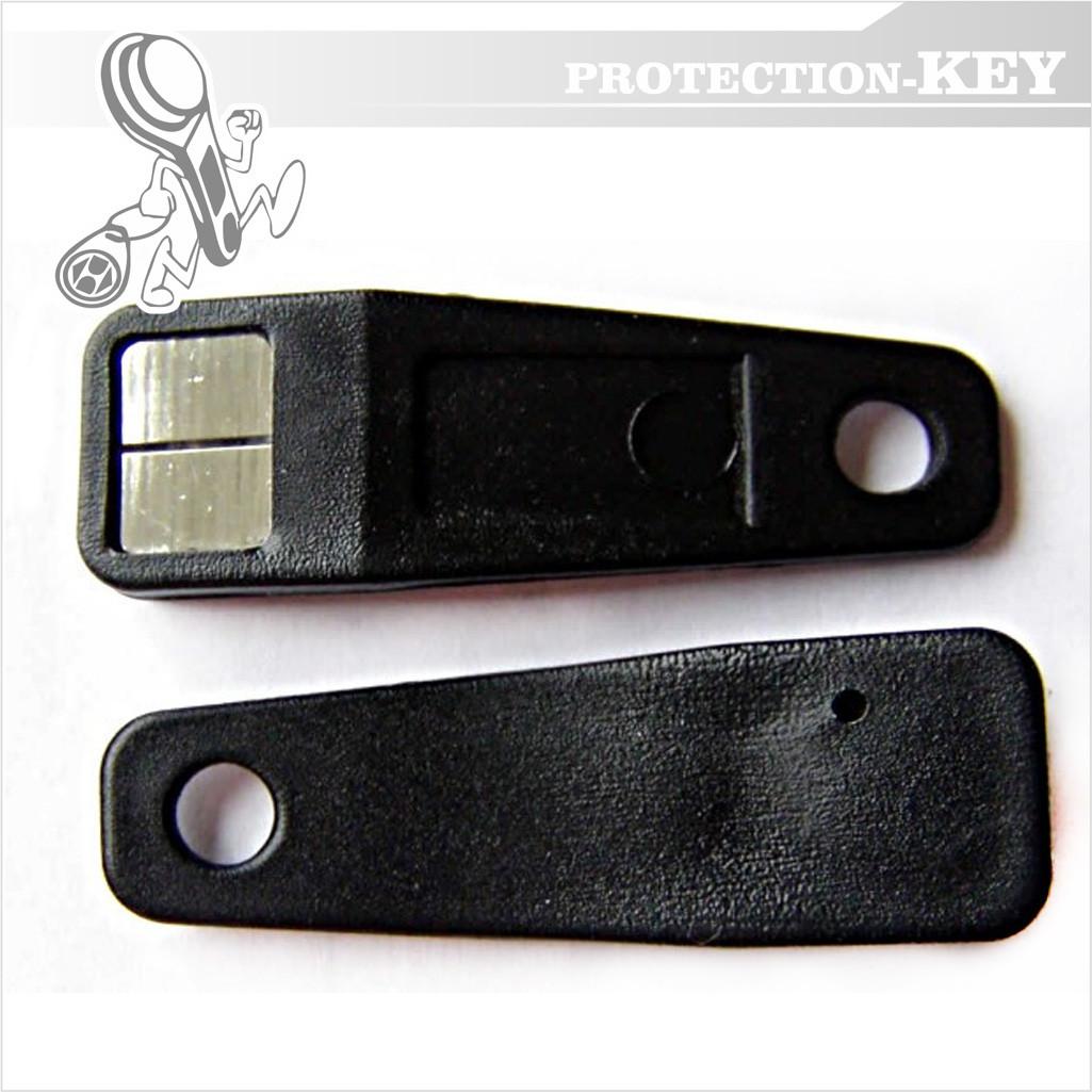 Ключ-заготовка КТ-01 3-х контактний
