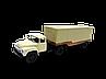 Автолегенды Грузовики. Спецвыпуск №1 ЗиЛ-130В1+ОДАЗ-794 | Модель коллекционная 1:43 | DeAgostini, фото 2
