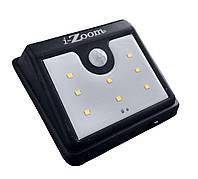 Уличный LED светильник с датчиком движения I-Zoom - Чёрный, фонарь на солнечной панели (8 LED), фото 1