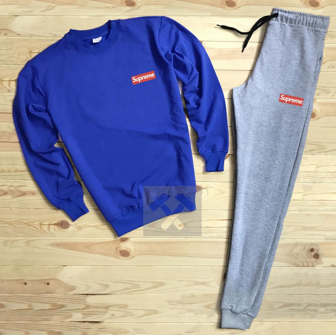 Спортивный костюм без молнии Supreme сине-серый топ реплика