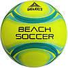 Мяч футбольный SELECT Beach Soccer желтый, размер 5