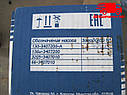 Насос ГУР ЗИЛ 130, ЛИАЗ-677 (с бачком)(со шкивом) (пр-во Автогидроусилитель). 130-3407200-а. Ціна з ПДВ. , фото 6
