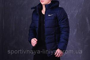 Мужская синяя зимняя куртка Nike реплика, фото 2
