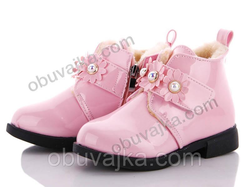 Зимняя обувь оптом Зимние ботинки для девочек 2019 от фирмы Леопард(27-32)