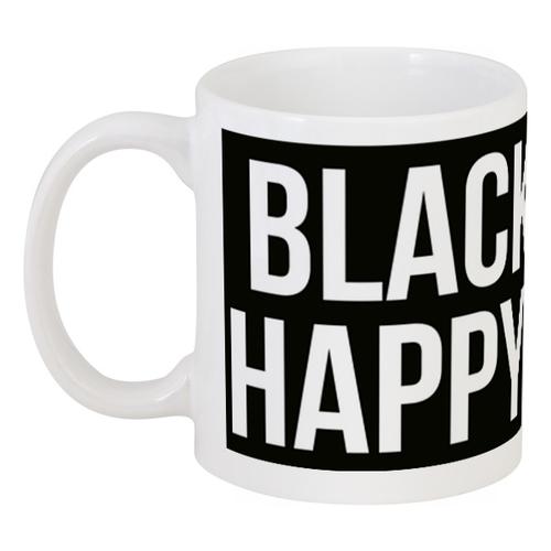 Кружка Black Is My Happy Color