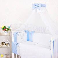 Комплект в кроватку Smile. Голубой