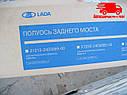Полуось моста заднего ВАЗ 21230 НИВА ШЕВРОЛЕ (пр-во АвтоВАЗ). 21230-240306900   Ціна з ПДВ., фото 5