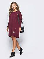 Платье вязаное свободного кроя- бордовый. (44-48-один универсальный)