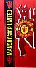 Полотенце пляжное Manchester United