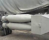 Циклон ЦН 15-450-4 УП