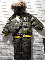 Костюм зимний c cумочкой для мальчика ТМ Kiko, фото 1