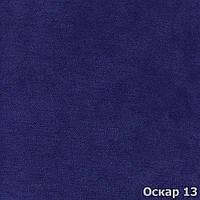 Мебельная ткань велюр ОСКАР 13 (производство Мебтекс)