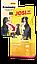 Корм Josera Economy   для взрослых собак всех пород (Йозера ЙозиДог Эконом), 18 кг, фото 2