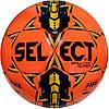 Мяч футбольный SELECT Brillant Super FIFA оранжевый, размер 5