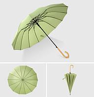 Женский зонт СС170031