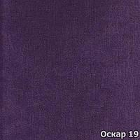 Мебельная ткань велюр ОСКАР 19 (производство Мебтекс)