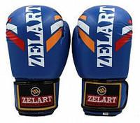Перчатки боксерские Zelart Sport MA-0033, красные