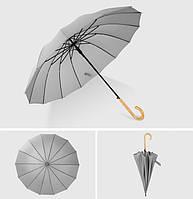 Женский зонт СС170032