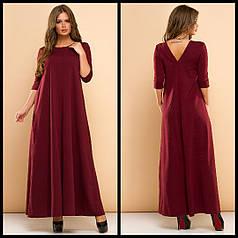 Платье в пол свободного пошива