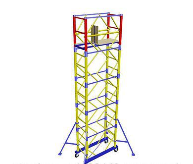 Вышка тура Атлант ПСРВ 1.6х0.8м (4+1) рабочая высота 7,2