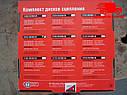 Сцепление ВАЗ 21213 НИВА ШЕВРОЛЕ (диск нажимной + ведомый + подшипник) (пр-во ВИС) 21213-160100000 Ціна з ПДВ., фото 9