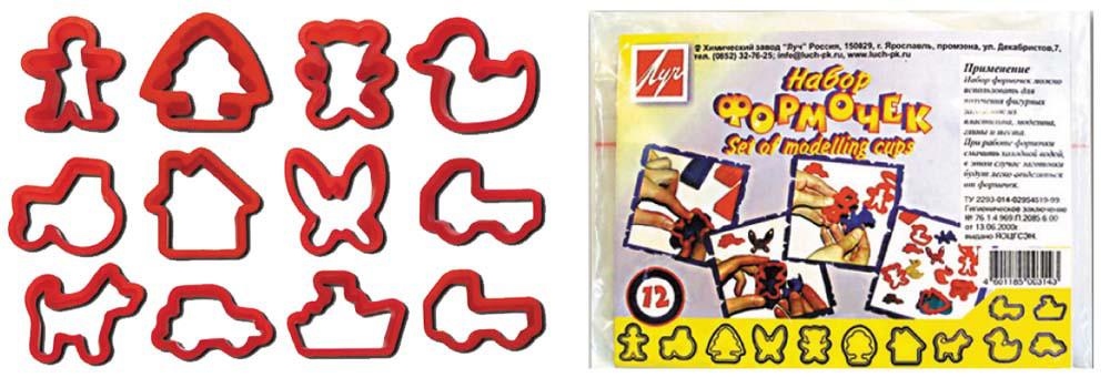 Набор формочек для лепки (12 шт.) 11С752-08