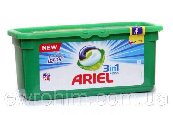 Капсулы для стирки Ariel 3в1 (ленор ) 28 шт