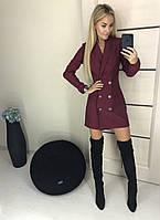 Женское платье-пиджак Glori