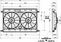 Вентилятор Spal 12V, вытяжной, VA71-AP76/LL-AP72/LL/F-66A, фото 2