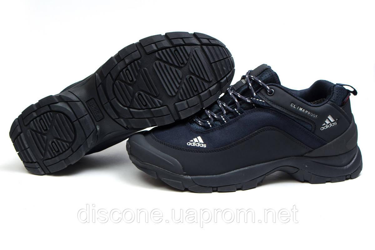 Кроссовки мужские ► Adidas Climaproof, темно-синий (14672), р. (нет на складе) П Р О Д А Н О! ✔ЧеРнАяПяТнИцА